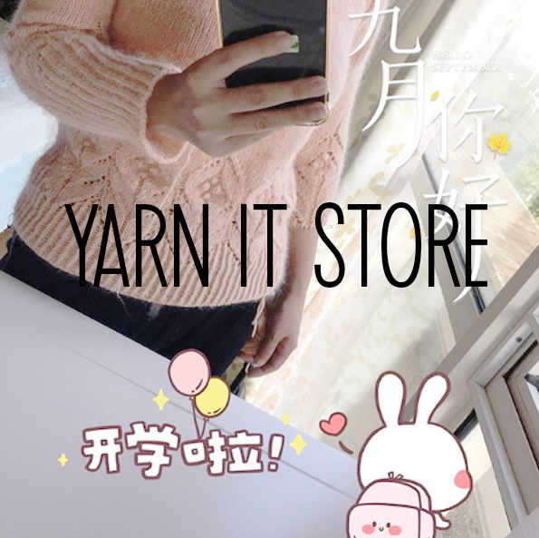 Yarnitstore, Shenzhen, China